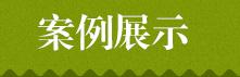 亚虎网络娱乐手机版展示